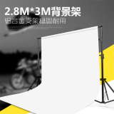 Photography Studio Photography Lights Background Cloth Rack Background Stand Deal