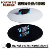 Buy Photography Turntable Background Board 20 25 30 35 40 60 Cm 1 M Display Table Black White Round Reflection Board Oem Original