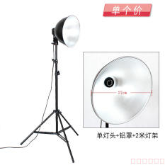 Photography Wide Mouth Light Photography Lamp (lampshade + 2 M Lamp Bracket + Single Lamp) Clothing Filming Small Items By Taobao Collection.