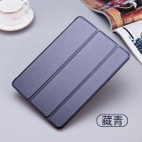Great Deal Pinsg For Apple Ipad Pro10 5 Case Auto Sleep Wake Up Flip Pu Leather Cover For Apple Ipad Smart Stand Holder Folio Case Intl