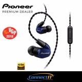 Price Pioneer Se Ch5T In Ear Monitoring Noise Isolating Earphones Blue Pioneer Singapore