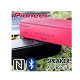 Pioneer Wireless Bluetooth Speaker Xw Bsp1 K Hands Free Call With Nfc Black Free Shipping