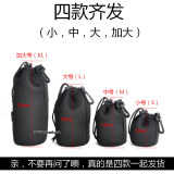 Coupon Pleated Cloth Slr Liner Lens Bag Head Backpack