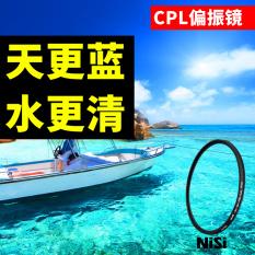 Cheap Polarized Mirror Cpl Nisi 67 40 5 82 49 52 58 62 72 77Mm Polarized Mirror 18 135 Filter
