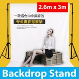 Price Comparisons Of Portable Backdrop Stand 2 6M X 3M