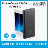 Price Power Delivery Anker Powercore 26800Mah Usb C Powerbank Anker New