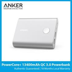 Powercore 13400Mah Quick Charge 3 Premium Portable Powerbank Best Seller Price