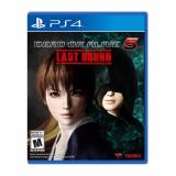Retail Price Ps4 Dead Or Alive 5 Last Round
