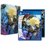 Ps4 Gravity Rush 2 Limited Edition R3 English Chinese Shopping