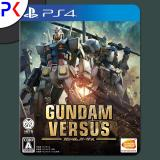 Sale Ps4 Gundam Versus R3 Bandai Namco Games Original