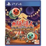 Great Deal Ps4 Taiko No Tatsujin Drum Session