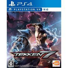Ps4 Tekken 7 Discount Code