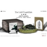 Compare Prices For Ps4 The Last Guardian Collector S Edition Region 3