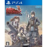 Top 10 Ps4 Valkyria Chronicles R3 Chinese