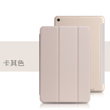 For Sale Pu Leather Case For Xiaomi Pad 2 Khaki