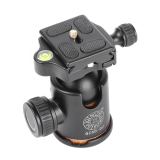 Qzsd Q02 Camera Tripod Ball Head With Quick Release Plate 1 4 Scr*w Intl Vakind Cheap On China