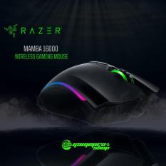 Razer Mamba Chroma Wireless 16000 Gaming Mouse *NDP PROMO*