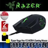 Razer Naga Hex V2 Moba Gaming Mouse Compare Prices