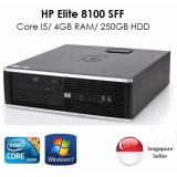 Buy Refurbished 2 Months Warranty Hp 8100 Elite Core I5 Cheap On Singapore