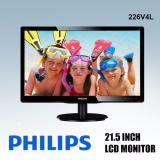 Top Rated Refurbished Philips 226V4L 21 5 Inch Lcd Monitor One Month Waranty