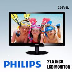 Cheapest Refurbished Philips 226V4L 21 5 Inch Lcd Monitor One Month Waranty
