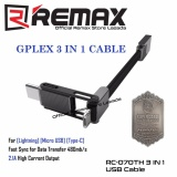 Best Remax Gplex Rc 070Th 3In1 Lightning Micro Usb Type C Fast Chargeand Data 1 Meter Cable Black Intl