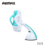 Remax Rm C04 Car Suction Cup Bracket Fashion Cool Car Bracket Small Portable Mobile Phone Holder China
