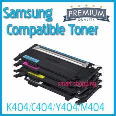 Sale Samsung Clt M404 Compatible Toner Magenta M404S M404 404 Samsung Cheap