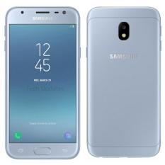 Retail Price Samsung Galaxy J3 Pro