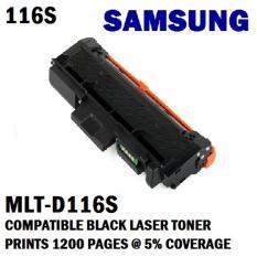 Low Cost Samsung Mlt D116S Prints 1200 Pages Compatible Black Laser Toner