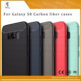 Price Samsung S8 Case Carbon Fibre Online Singapore