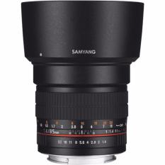 Samyang 85mm f/1.4 AS IF UMC Lens - [For Canon]