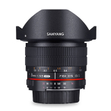 Buy Samyang 8Mm F3 5 As Umc Fisheye Cs Ii For Canon Eos On Hong Kong Sar China