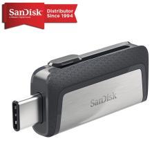 SanDisk Ultra Dual Drive USB Type-C 128GB
