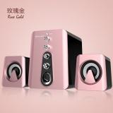 Shinco Hc 807 Desktop Laptop Mini Stereo Bass Speaker Hc 807 Intl Online