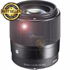 Sigma 30Mm F1 4 Dc Dn Sony Mount Free Gift Lower Price