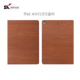 Sk Ipad Mini2 Thin Apple 3 Pattern Protective Sleeve Free Shipping