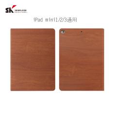 Sk Ipad Mini2 Thin Apple 3 Pattern Protective Sleeve Best Buy