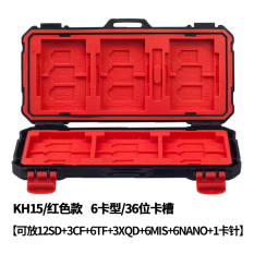How Do I Get Cf Slr Camera Memory Card Storage Box