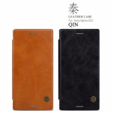 Where Can You Buy Sony Xperia Xz Xzs Black Brown Qin Leather Flip Case By Nillkin