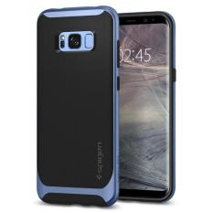 Spigen Samsung S8 Plus Neo Hybrid Case Authentic Promo Code