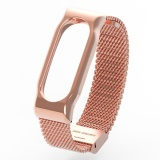 Who Sells Stainless Steel Metal Mesh Watch Strap For Xiaomi Miband 2 Rose Gold Intl The Cheapest
