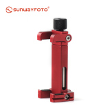 Compare Prices For Sunwayfotosheng Wei Cpc 02 Tripod Photography Desktop Mobile Phone Live Metal Folding Mobile Phone Clip Universal