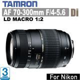 Sale Tamron Af 70 300Mm F 4 5 6 Di Ld Macro 1 2 Autofocus Lens For Nikon Singapore Cheap
