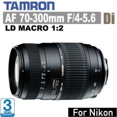 Tamron Af 70-300mm F/4-5.6 Di Ld Macro 1:2 Autofocus Lens For Nikon By Icm Photography.