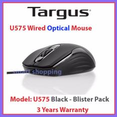 Targus U575 Wired Optical Mouse (Black) - Blister Pack