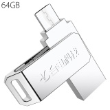 Discount Teclast Nyo S3 64Gb 2 In 1 Usb 3 Flash Drive Micro Usb Memory Storage Gadget Intl Not Specified On China