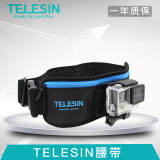 Buy Telesin Hero6 Belt Small Camera Ant On China