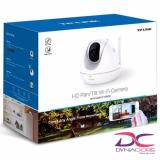 Who Sells Tp Link Nc450 Hd Pan Tilt Wi Fi Camera Night Vision The Cheapest