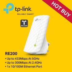 TP-LINK - RE200, AC750 Wi-Fi Range Extender